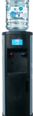 Dozatoare apa – oferte personalizate de la Selrom Trading Company