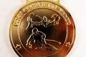 O medalie pentru cel mai bun
