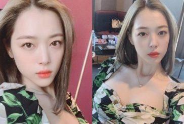 O cântăreață din Coreea a murit la doar 25 de ani